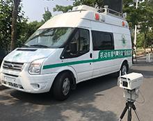 移动式机动车尾气遥感监测系统